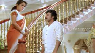 Chiranjeevi Punch Dialogues To Ramya Krishna And Y. Vijaya    Iddaru Mitrulu Movie Scenes