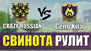CRAZY RUSSIAN VS GENG KITA[Clash of Clans]