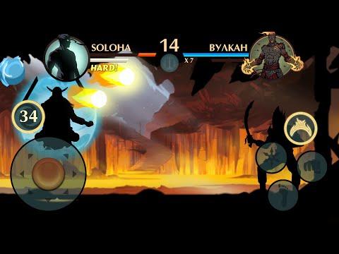 САМАЯ ЛУЧШАЯ МАГИЯ В Shadow Fight 2.Вулкан сошел с ума!Сорвал грушу.