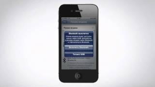 Настроювання iPhone як модем | Інструкції від МТС