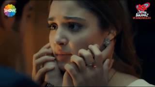 Любовь не понимает слов: Я не Суна Пекташ (13 серия)