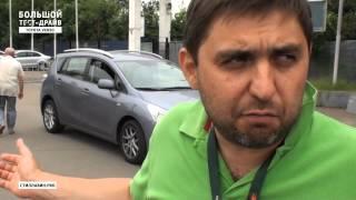 видео ГБО на Corolla Spacio