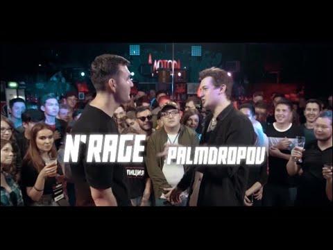 #RhymeBack - N'RAGE Vs Palmdropov (MAIN EVENT)
