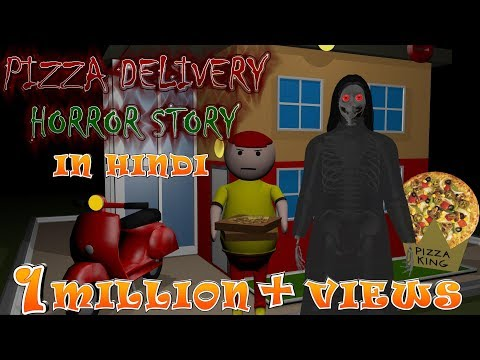 Pizza Delivery Horror Story || Animated In Hindi || Make Joke Horror