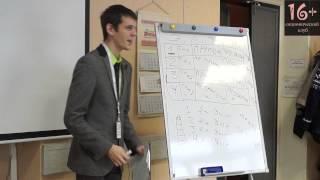 2. Психософия: Физика(Видео с соционического семинара по психософии в г. Новосибирске Видео соционического клуба