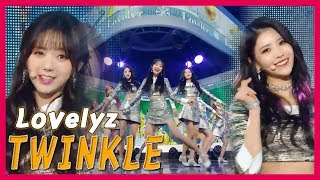 [HOT] LOVELYZ - Twinkle, 러블리즈 - 종소리