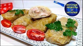 А вы ели голубцы с мясом и картошкой?#Рецепт вкусных голубцов.