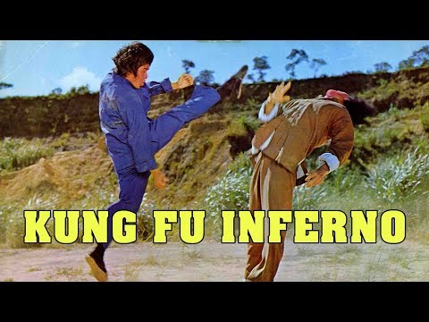 Wu Tang Collection - Kung Fu Inferno (Anamorphic Widescreen)