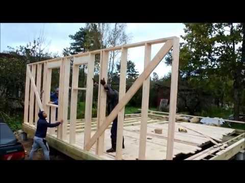 видео: Сборка каркасной стены. Каркасный дом. АртСтрой