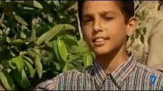 محمد عساف وعمره 11 عاما .. أول فيديو كليب
