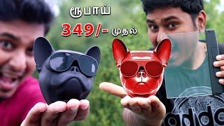 349 ரூபாய் முதல் Amazon Gadget…