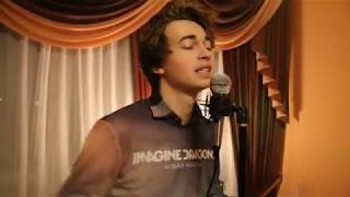 Imagine Dragons Whatever It Takes Гитарный Русский кавер не Official Video