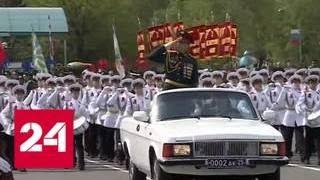 Уссурийск. Парад Победы - Россия 24