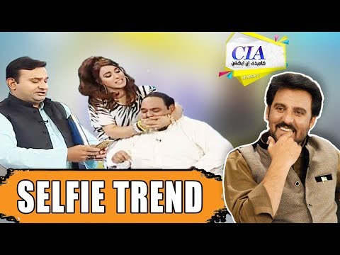 Selfie Trend - Cia With Ramboo Afzal Khan - 23 December 2017 | ATV