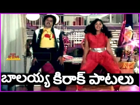 Balakrishna Best Songs In Telugu With Actress Radha - Kaliyuga Krishnudu Movie