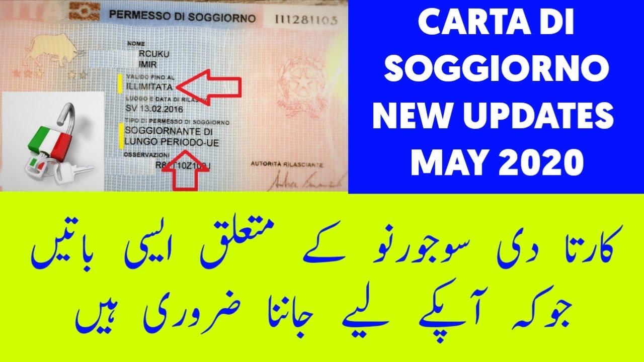 Carta di Soggiorno new Updates May 2020 || Italy News in ...