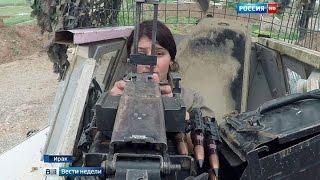 Отчаянные курдские девушки не боятся игиловцев