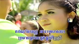 BoPha Vol 30-6 Dorng Stueng ARanh-Noy VanNeth.mp4