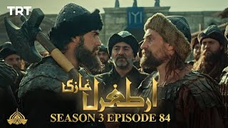 Ertugrul Ghazi Urdu | Episode 84| Season 3