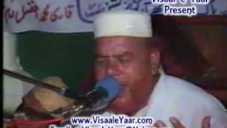 Saif Ul Malook(Yousaf Naqshbandi In Sialkot)Punjabi Arifana Kalam.By Visaal