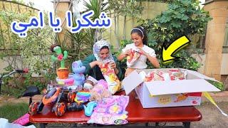 بنت صغيرة نفسها في حنان الام - شوف حصل اية !!
