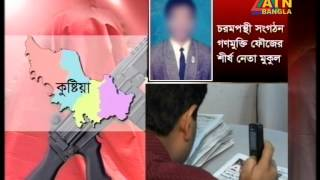 Report on Terrorist Activities and Underground Politics in Bangladesh Part-2 By Hasanuzzaman Saki