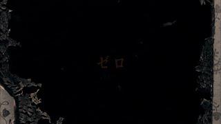 BUMP OF CHICKEN「ゼロ」