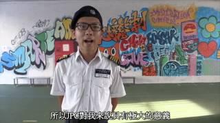 Publication Date: 2017-03-01 | Video Title: 香港四邑商工總會陳南昌紀念中學 CNCCAMPUSTV 少年
