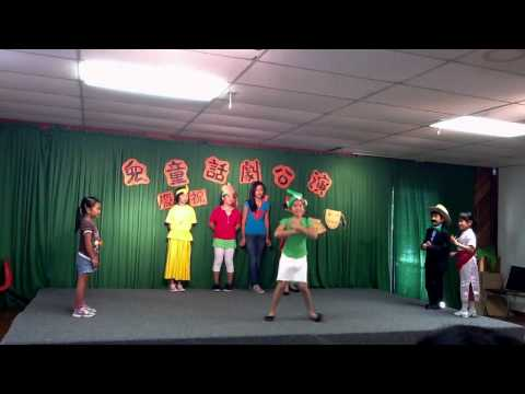 Summer School 2012 ( uclc ) @ United Chinese Learning Center...3