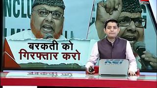 Maulana Barkati warns PM modi