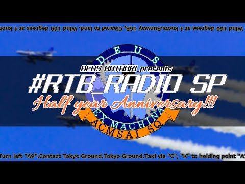 【#RTB_SP】機々でうすのRTBラジオ 半年記念凸待ち雑談!【HYA】