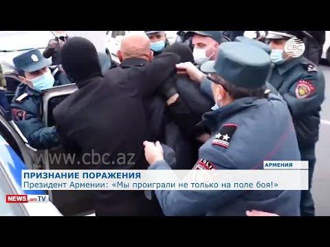 Президент Армении Саркисян назвал причины проигрыша в войне