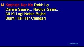 Solah Baras Ki Baali Umar Ko Salaam - Lata Mangeshkar Anup Jalota Hindi Full Karaoke with Lyrics