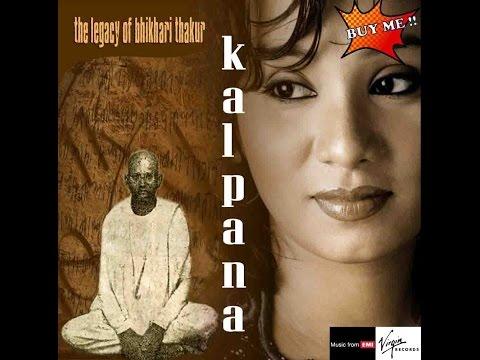The Legacy of Bhikhari Thakur Cassette Release in Suron Ka Maha Sangram Final 2012