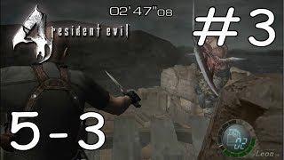 RESIDENT EVIL 4 NEW GAME PROFESIONAL SPEEDRUN 02:18:21 / NO GLITCHES / CAP 5-3 PARTE 3