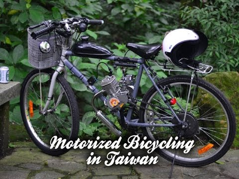 China Girl Motorized Bicycle - Riding Around Northern Taiwan 2013.11.30
