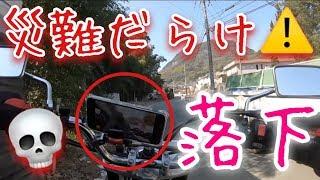 """【バイク女子】衝撃❗️まさかのiPhone8落下⁉︎🔰災難だらけのマシュマロツー""""モトブログ"""""""