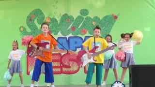 група Веселі друзі, пісня Фінес і Феб, Гичи Гичи Гу