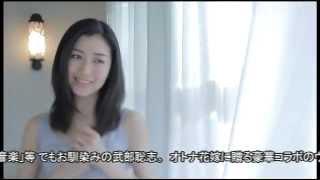 【PV】ありがとう short ver. /新妻聖子【Seiko Niizuma Official】