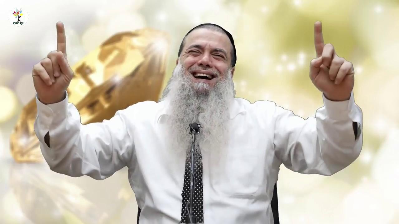 מיוחד במינו - הרב יגאל כהן - שידור חוזר HD