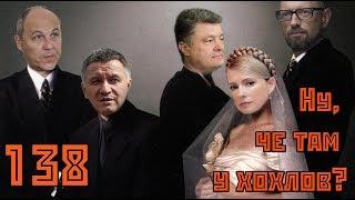 Полицейский РЭКЕТ или туалет за 15 000 000 рублей