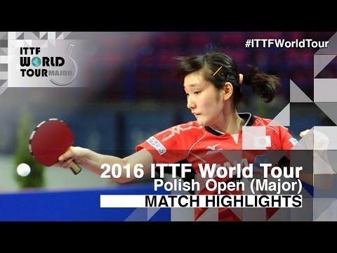 2016 Polish Open Highlights: Jian Zeng vs Miyu Kato (U21-Final)