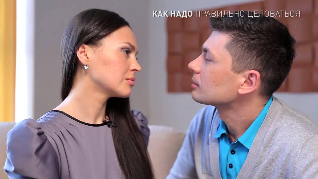 как надо правильно целоваться - YouTube
