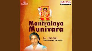 Poojyaaya Raghavendraya Madhva Mathacharya