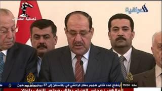 Irački Mosul pod kontrolom pobunjenika