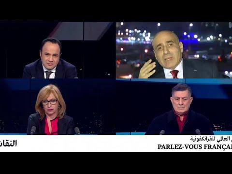 اليوم العالمي للفرانكفونية: هل تتكلم الفرنسية؟  - نشر قبل 2 ساعة