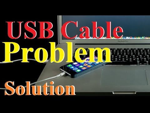 USB Cable Not Working | UBS Data Transfer Problem Solution Between Mobile And Laptop PC |