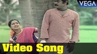 Neethiyin Marupakkam Tamil Movie || Naan Oru Video Song