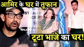 Aamir Khan's Nephew and Actor Imran Khan Heading For Divorce With Wife Avantika Malik?