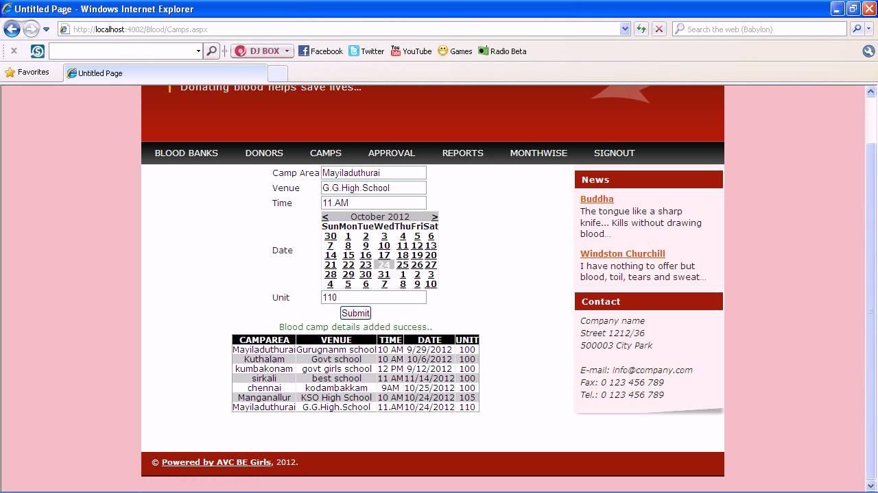 blood bank management system - YouTube